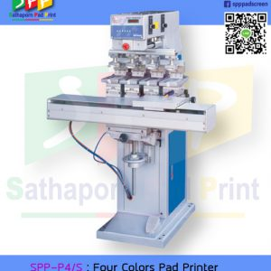 SPP-P4/S : Four Colors Pad Printer with Shuttle