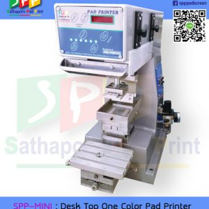 SPP-MINI 1 Color เครื่องพิมพ์แพด 1 สี