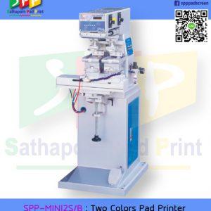 เครื่องแพด SPP-MINI2S/B : Two Color Pad Printer ชนิดพิมพ์ 2 สี