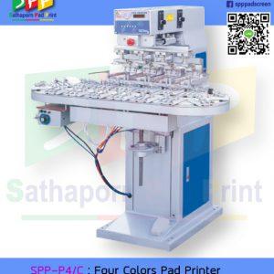 เครื่องแพด พิมพ์ 4 สี P4/C : Four Colors Pad Printer with Conveyor