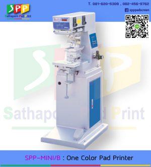 SPP-MINI/B 1 Color เครื่องพิมพ์แพด 1 สี