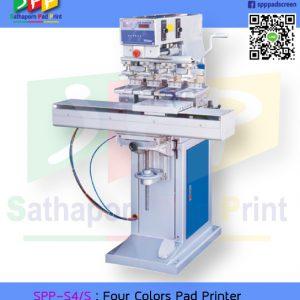 เครื่องพิมพ์ 4 สี ฐานแบบรางเลื่อน SPP-S4/S : Four Colors Pad Printer with Shuttle