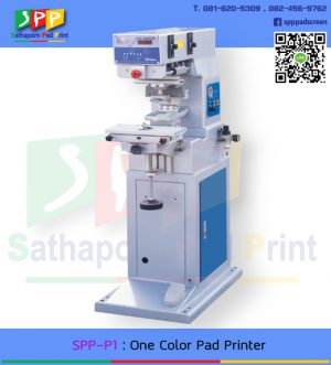 SPP-P1 One Color Pad Printing เครื่องแพด พิมพ์ 1 สี