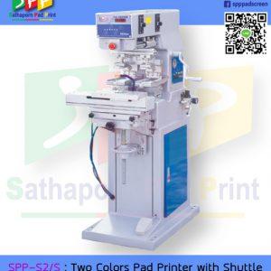 เครื่องแพด ชนิด พิมพ์ 2 สี รุ่น SPP-S2/S : Two Colors Pad Printer with Shuttle