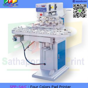 เครื่องพิมพ์ 4 สี แบบสายพานลำเลียง รุ่น SPP-S4/C : Four Colors Pad Printer with Conveyor