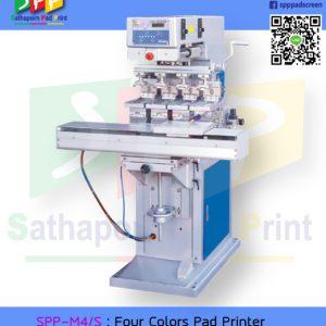 เครื่องพิมพ์ แพด รุ่น SPP-M4/S พิมพ์ 4 สี ฐานจับแบบรางเลื่อน Four Colors Pad Printer with Shuttle