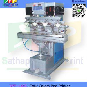 เครื่องพิมพ์แพด 4 สี ฐานจับรางเลื่อน รุ่น SPP-L4/S : Four Colors Pad Printer with Shuttle