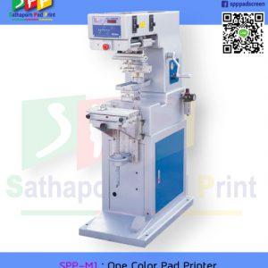 SPP-M1 : One Color Pad Printing เครื่องแพด 1 สี