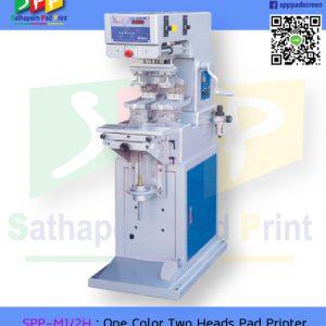 SPP-M1/2H : One Color 2 Heads Pad Printing เครื่องแพด 2 หัว