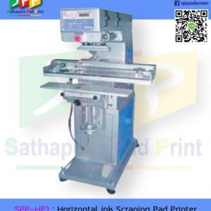 SPP-HP1 : Horizontal ink Scraping Pad Printing 1 สี