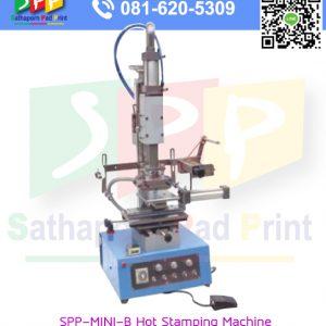 เครื่องพิมพ์ ระบบ ถ่ายโอนความร้อน Hot Stamping SPP-MINI-B plane – circular bronzing machine