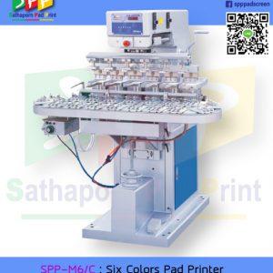 เครื่องพิมพ์แพด 6 สี ฐานจับแบบสายพาน SPP-M6/C : Six Colors Pad Printer with Conveyor