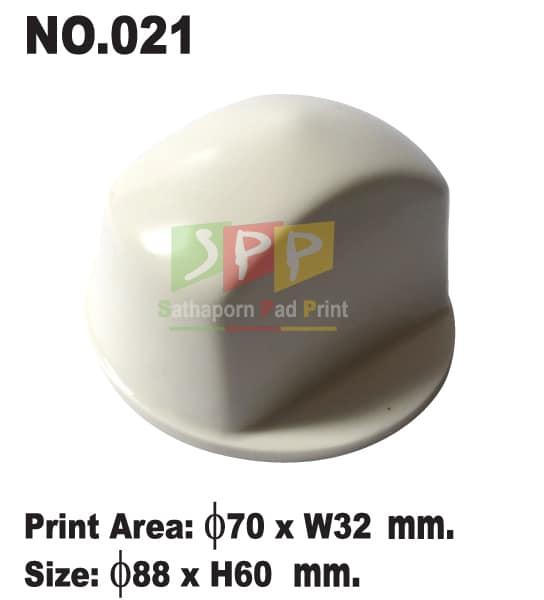 อุปกรณ์เครื่องแพด ลูกยางซิลิโคน สีขาว เบอร์ 21