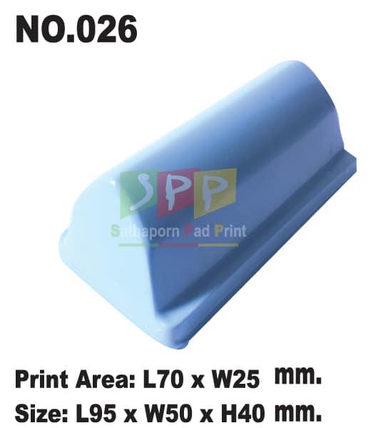 อุปกรณ์เครื่องแพด ลูกยางซิลิโคน สีฟ้า เบอร์ 26