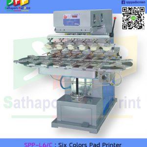 เครื่องพิมพ์ ระบบแพด Pad Printing รุ่น SPP-L6/C : Six Colors Pad Printer with Conveyor