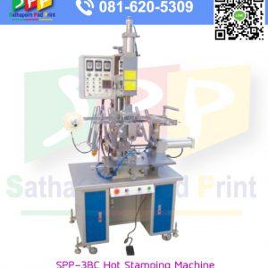 เครื่องพิมพ์ ระบบ ถ่ายโอนความร้อน Hot Stamping SPP-3BC automatic shape-imitated transfer printing machine