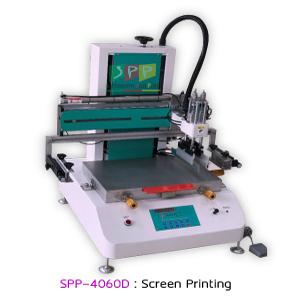 SPP-4060D : Desktop Screen Printing เครื่องสกรีนพื้นเรียบ แบบตั้งโต๊ะ