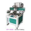 SPP-4060F : Screen Printing Machine เครื่องสกรีนพื้นเรียบ