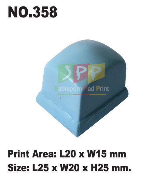 ลูกยางซิลิโคน อุปกรณ์เครื่องแพด สีฟ้า เบอร์ 358