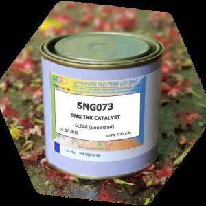 แคตตาลิสต์ SNG073 น้ำยาผสมหมึกพิมพ์ เพิ่มการยึดเกาะของสีหมึก